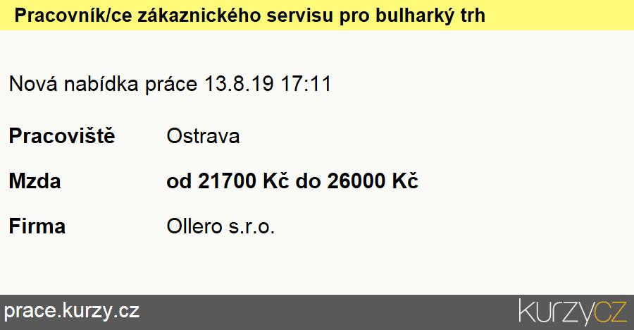 Pracovník/ice zákaznického servisu pro bulharský trh, Operátoři telefonních panelů